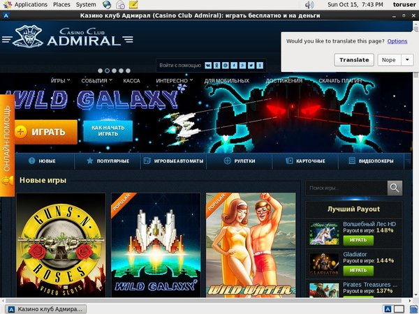Admiral Casino Pay By Mobile Bill