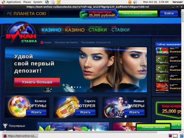 Vulkan Stavka Cash Back