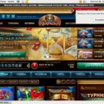 Pharaon Bet Free Download